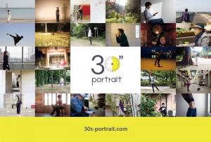 """『30""""portrait』"""