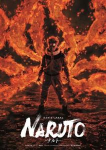 『ライブ・スペクタクル「NARUTO-ナルト-」』(©岸本斉史 スコット/集英社 ©ライブ・スペクタクル「NARUTO-ナルト-」製作委員会2015)