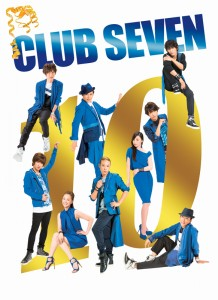 『CLUB SEVEN 10th stage!』