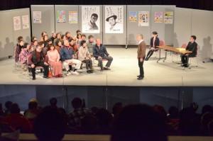 「地域演劇で町づくり」実行委員会
