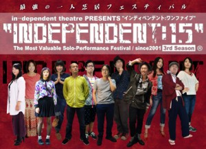 『INDEPENDENT:15』