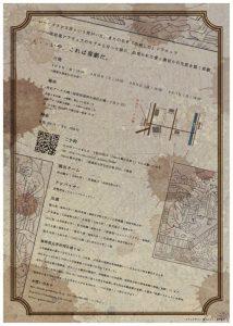 福岡県大学合同公演2016『喜劇ドラキュラ』