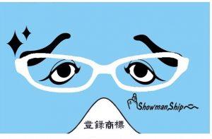 劇団ショーマンシップ ロック版唐人歌舞伎『THE NIWAKA~ふてえがってえ男の話~』