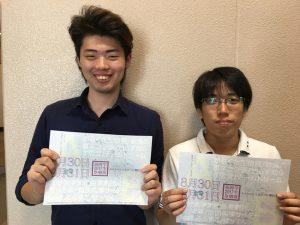 左から、田上光介・長野哲也