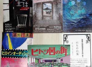 駐在員Hおすすめ!8月の宮崎&鹿児島は公演ラッシュ!