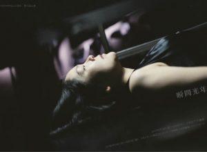 宮崎県立芸術劇場 '17みやざきの舞台芸術シリーズⅡ FUKAIPRODUCE羽衣 第22回公演『瞬間光年』
