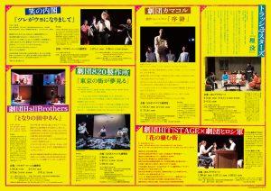 「キビるフェス2018~福岡きびる舞台芸術祭~」