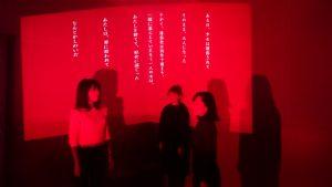 非・売れ線系ビーナス 番外若手公演『彼女の消息』