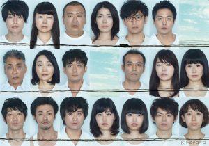 北九州芸術劇場プロデュース「彼の地Ⅱ~逢いたいひ、と。」(c)トミタユキコ