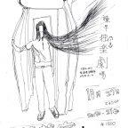 コマゲキジョウな日々(第6回)~金平糖企画~