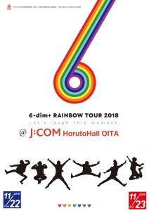 ロクディム「RAINBOW TOUR 2018 in OITA」