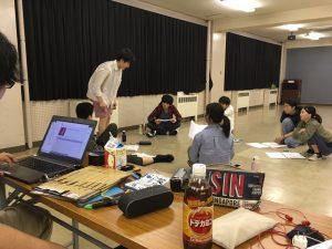西南学院大学演劇部 夏季定期公演『天邪鬼』