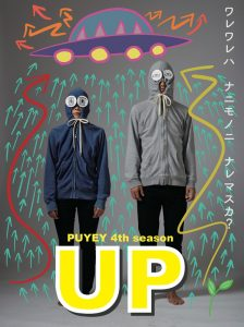 PUYEY 4th season『UP』