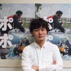「オ+パ=ポ」!?ゴジゲン『ポポリンピック』松居大悟インタビュー