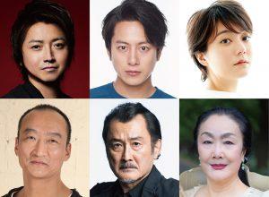 蜷川幸雄 七回忌追悼公演『ムサシ』